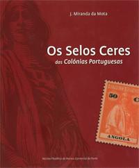Selos Seres.jpg
