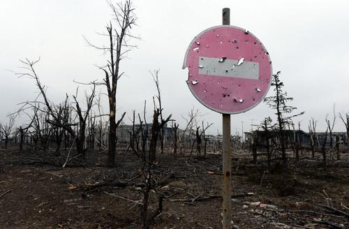 Donetsk airport 3.jpg