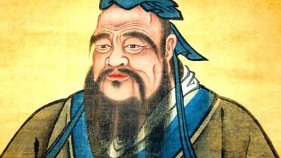 frases_de_confucio.jpg