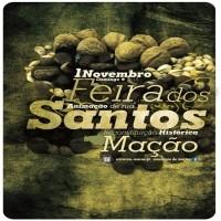 santos2015_200x200.jpg