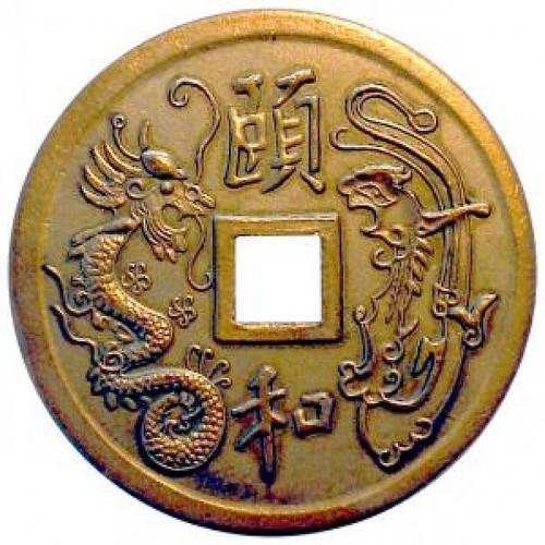 moeda-chinesa_269794.jpg