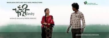 Fandry In. marathistars.com.