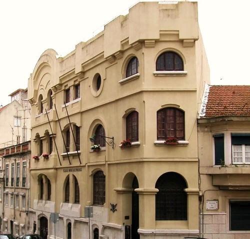 Casa dos Açores.jpeg