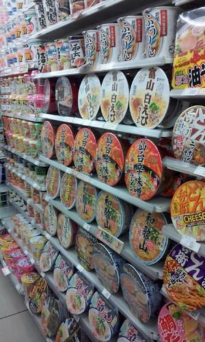 noodles japoneses.jpg