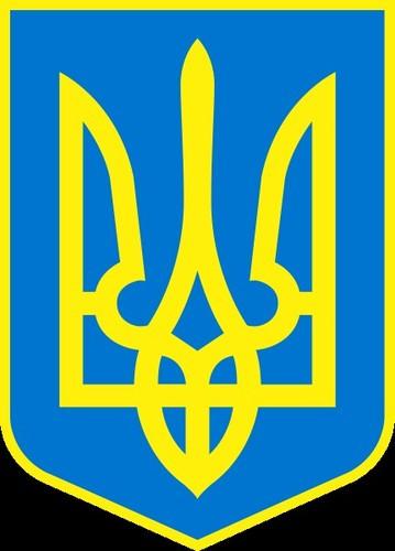 Escudo Ucrania.jpg