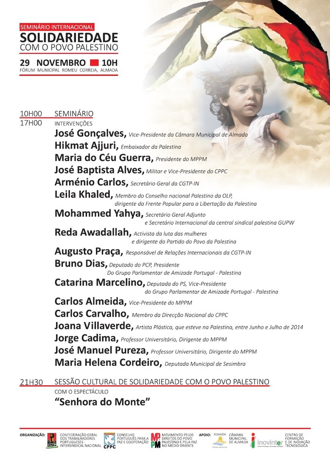 Seminário Internacional 2014 - Cartaz com program