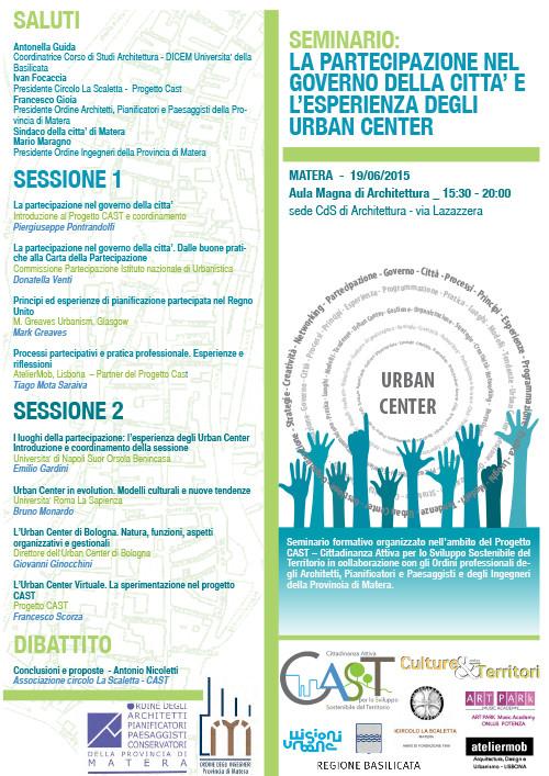 brochure_MT seminario 19-1-1.jpg