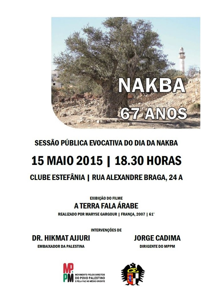 Nabka 2015