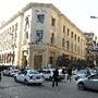FILE EGYPT ECONOMY CENTRAL BANK