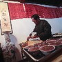 China La Ba Festival