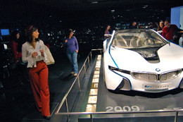 Museu da BMW