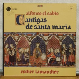 Cantigas de Santa Maria.jpg