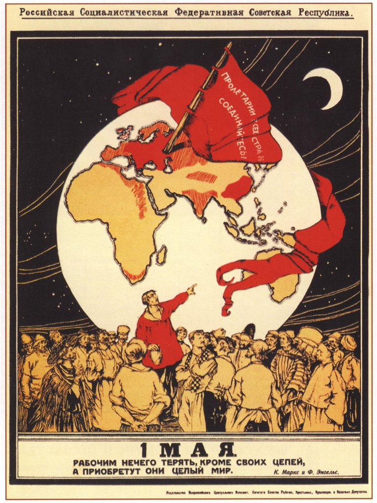 Cartaz da Rússia, alusivo ao dia 1 de maio (Traba
